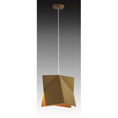 Suspension - Métal - Casque Romain - 30 - Bronze
