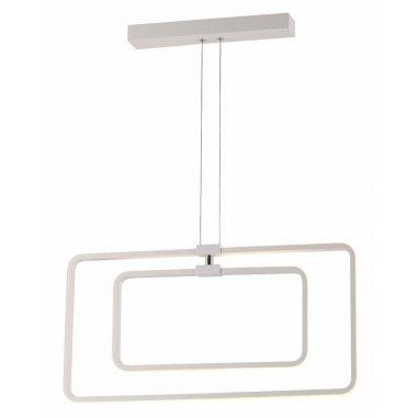 Suspension - LED intégré - Multisharm