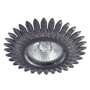Spot Decoratif Encastrable - 212C - Aluminium - Gris Foncé
