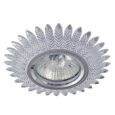 Spot Decoratif Encastrable - 212C - Aluminium - Blanc/Chrome