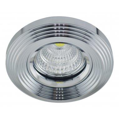 Spot Encastrable Décoratif - Rond - L1075C -  Aluminium - Chrome
