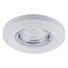 Spot Encastrable Décoratif - Rond - L1075C -  Aluminium - Blanc