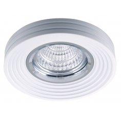 Spot Encastrable Décoratif - Rond - L1076C -  Aluminium - Blanc