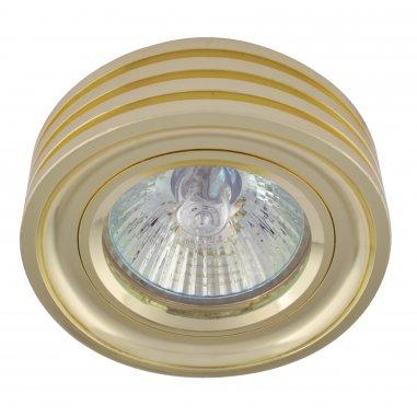Spot Encastrable Décoratif - Rond - L1063C - Aluminium - Doré