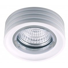 Spot Encastrable Décoratif - Rond - L1063C - Aluminium - Blanc