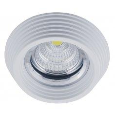 Spot Encastrable Décoratif - Rond - L1058C - Aluminium - Blanc